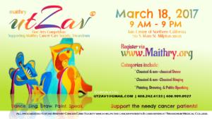 Register for Maithry Utzav at http://www.maithry.org